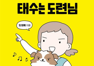 [MD 리뷰 대전] 예스24 MD가 8월에 고른 책 | YES24 채널예스