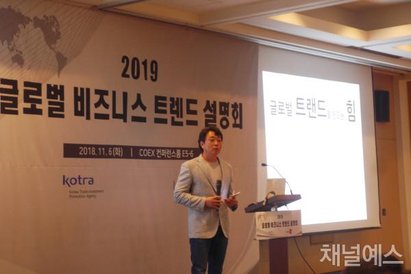 아시아미래인재연구소-최윤식-박사.jpg