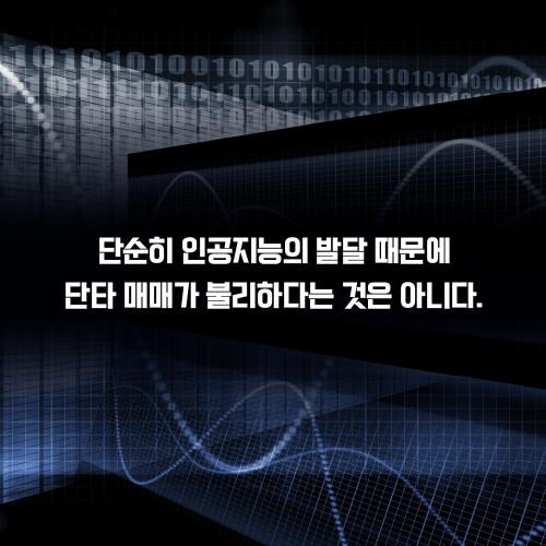 가치투자_카드뉴스-5.jpg