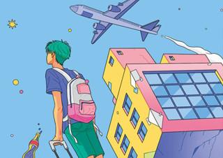 [착한 아이 백천수 씨] 누명을 벗고 무사히 한국으로 돌아갈 수 있을까? | YES24 채널예스