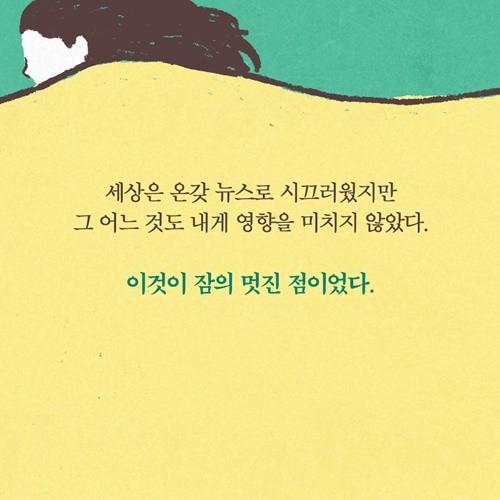 내휴식_카드6.jpg