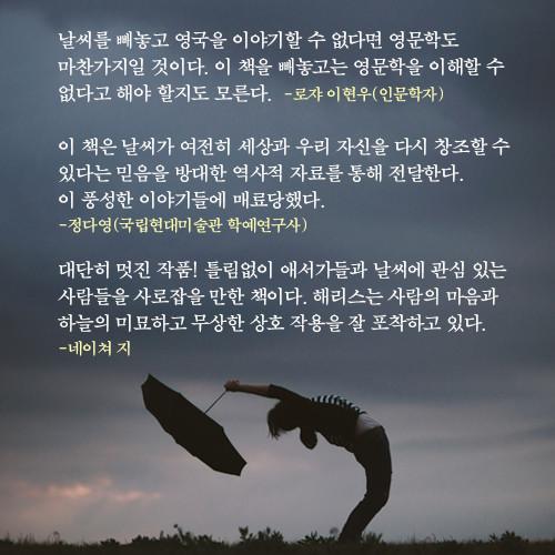 카드뉴스_예술가1-09.jpg