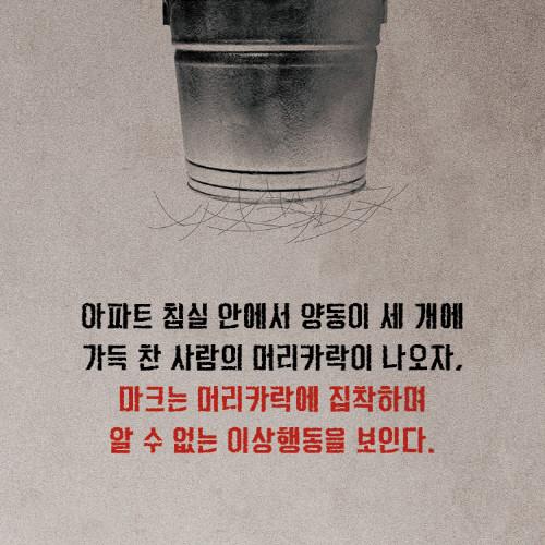 아파트먼트-카드뉴스7.jpg