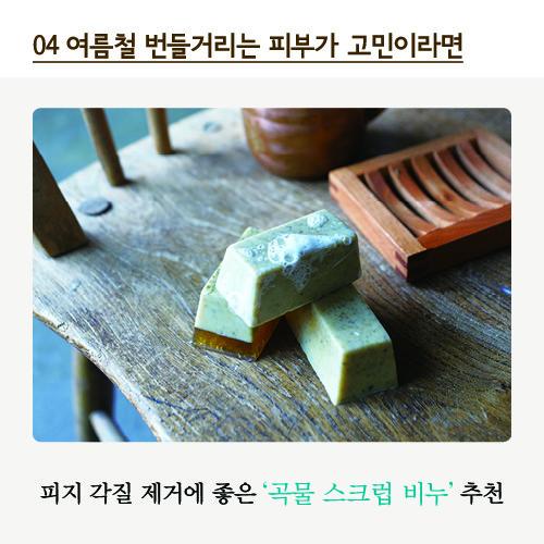 향기클래스 카드뉴스5.jpg