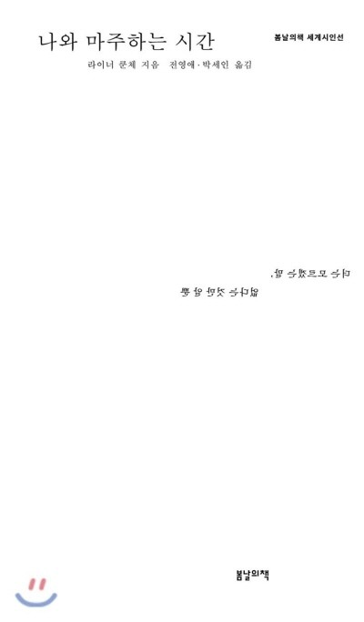 800x0.jpg