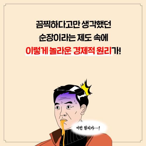 카드뉴스_경제학자의인문학서재_500px17.jpg