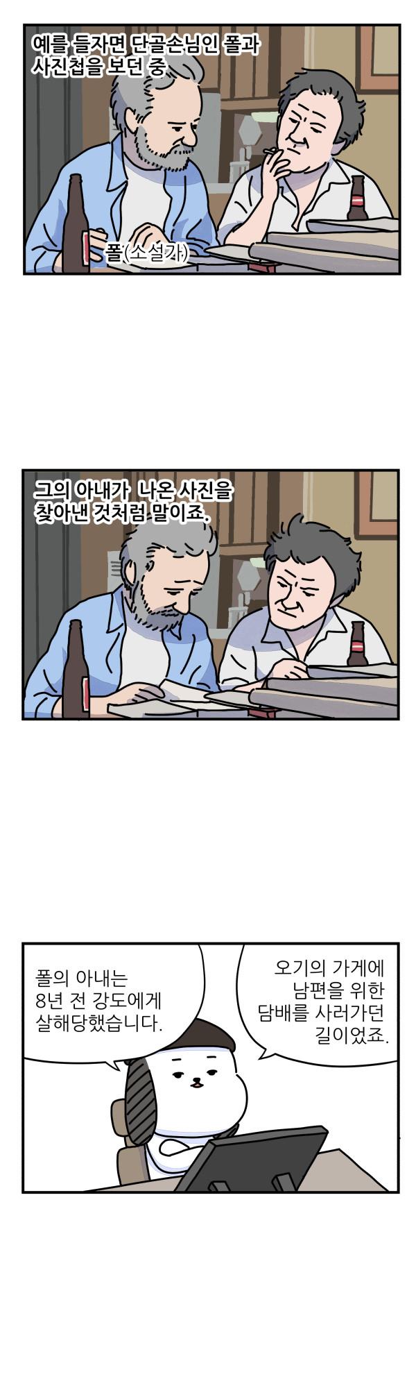 5_600_004.jpg