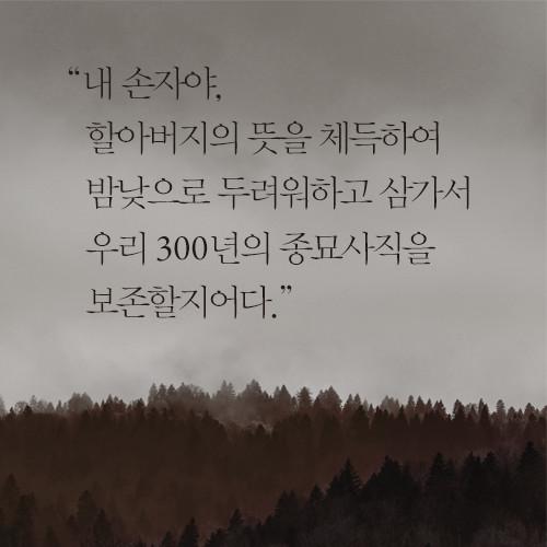 페이지05.jpg
