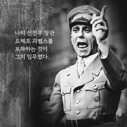 어느독일인의삶_예스_카드리뷰_4.jpg