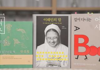 [책읽아웃] 내 책장에서 끝까지 살아남을 책 | YES24 채널예스