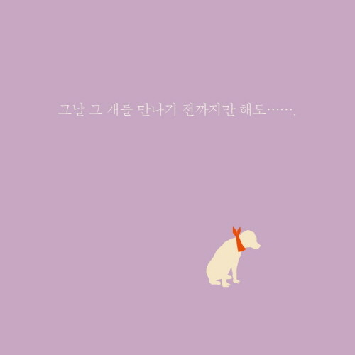 고독의끝_카드뉴스_수정-3.jpg