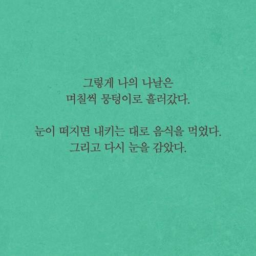 내휴식_카드10.jpg