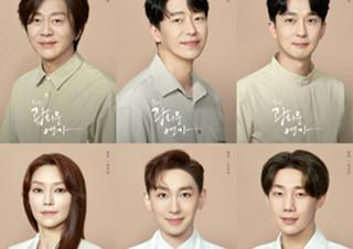 국내 대표 주크박스 뮤지컬의 귀환 뮤지컬 <광화문연가>  | YES24 채널예스