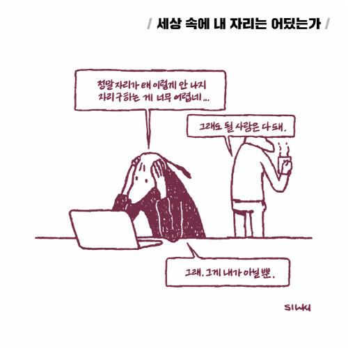 하하하이고-카드뉴스4.jpg