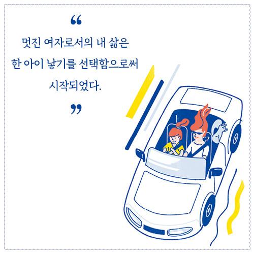 외동아이-카드뉴스5.jpg