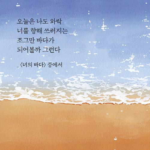 끝까지_카드뉴스_6.jpg