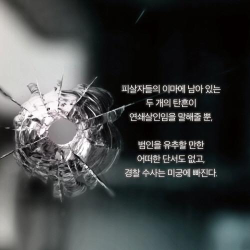 저스티스맨카드뉴스_02.jpg