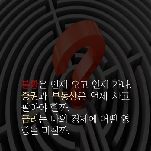 슬라이드8.JPG