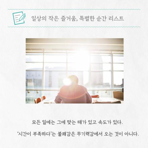 고민대신리스트 (6).jpg