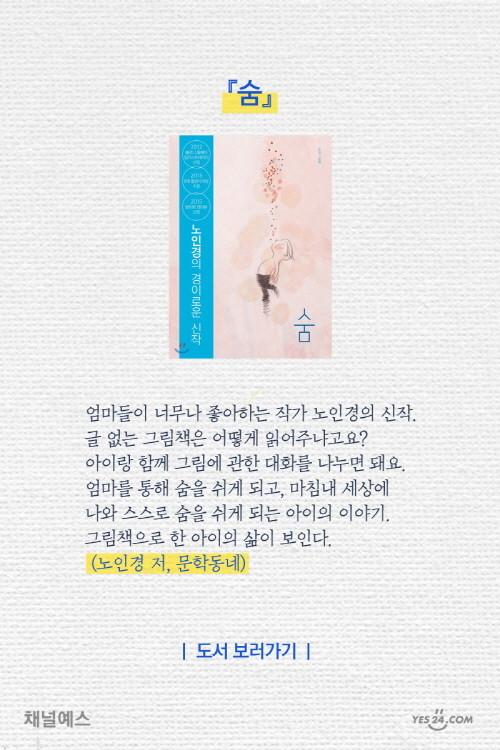 배너_그림책-카드뉴스_05.jpg