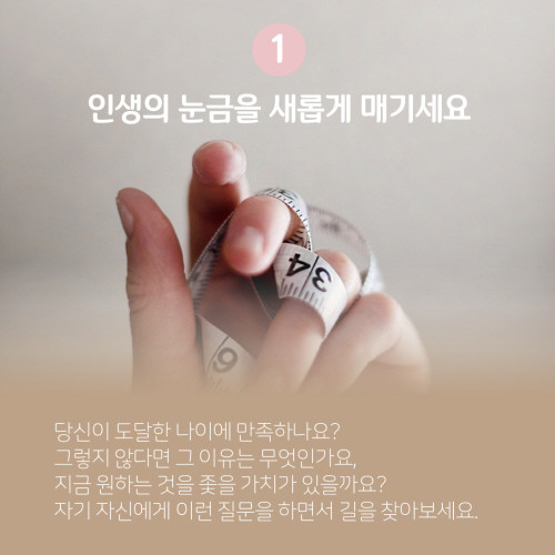 중년잠시_서점 (6).jpg
