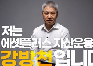[예스티비 인터뷰] 강방천, 가치투자에 성공하는 단 하나의 관점 | YES24 채널예스