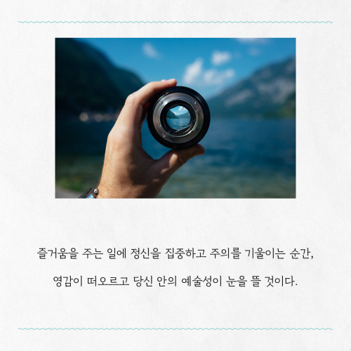 고민대신리스트 (5).jpg