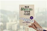 http://image.yes24.com/images/chyes24/기/사/ /내/기사 내 삽입 (4).jpg