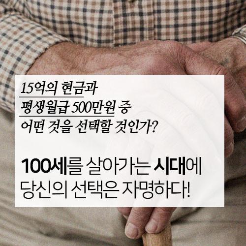 카드뉴스_500만원7.jpg