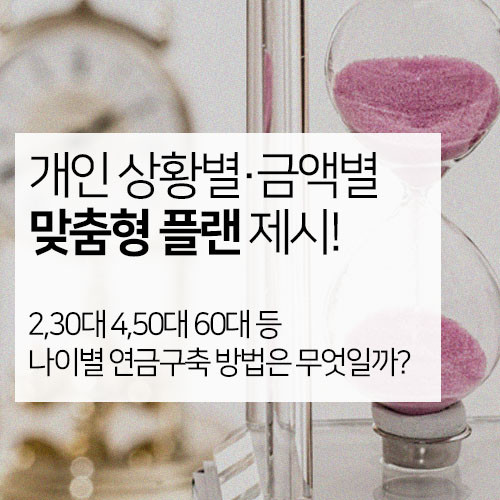 카드뉴스_500만원4.jpg