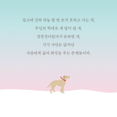 고독의끝_카드뉴스_수정-7.jpg