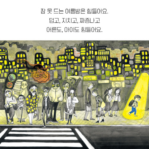 강남귀신_SNS_카드뉴스_9003.jpg