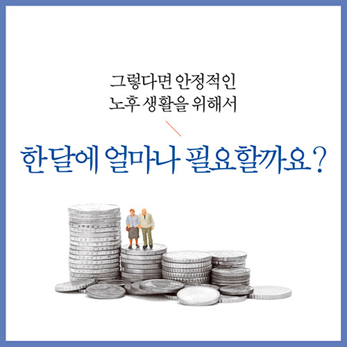예스24카드뉴스_반퇴의정석_5.jpg
