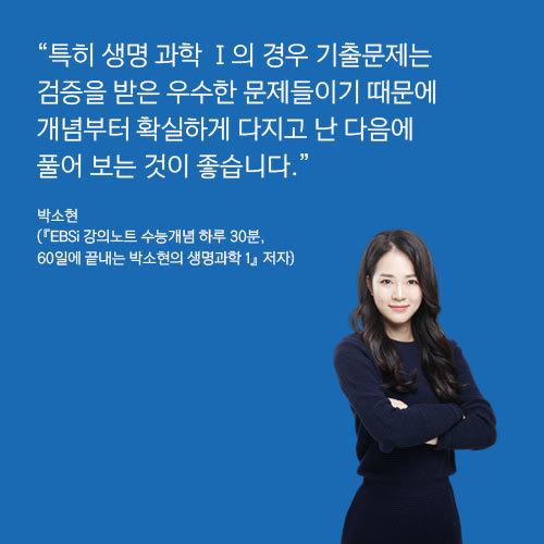 박소현.jpg