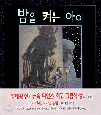 B - Magazine cover