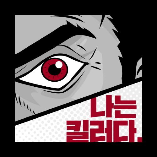 한스미디어_풍선인간_카드뉴스_01.jpg