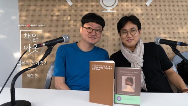 [채널예스] 인터뷰-옹기종기.jpg