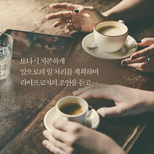 예스24_힘있게살고_카드뉴스12.jpg