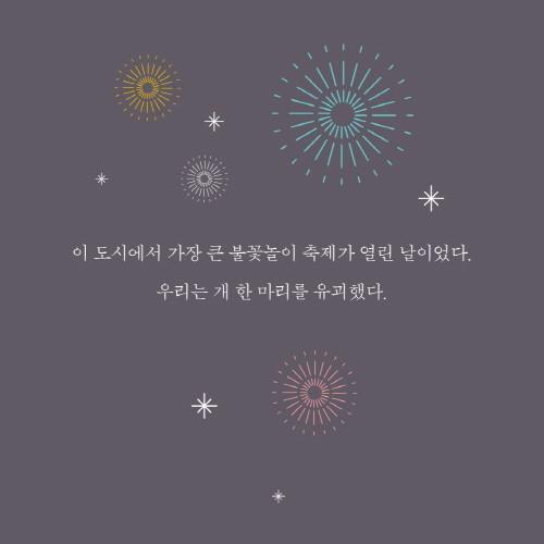 고독의끝_카드뉴스_수정-4.jpg