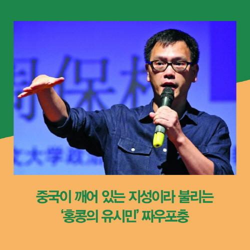 국가의품격-카드뉴스800-8001.jpg