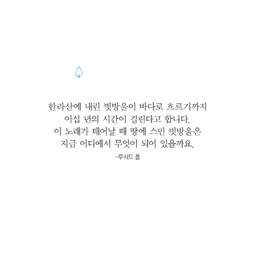 물이되는꿈카드뉴스1.jpg