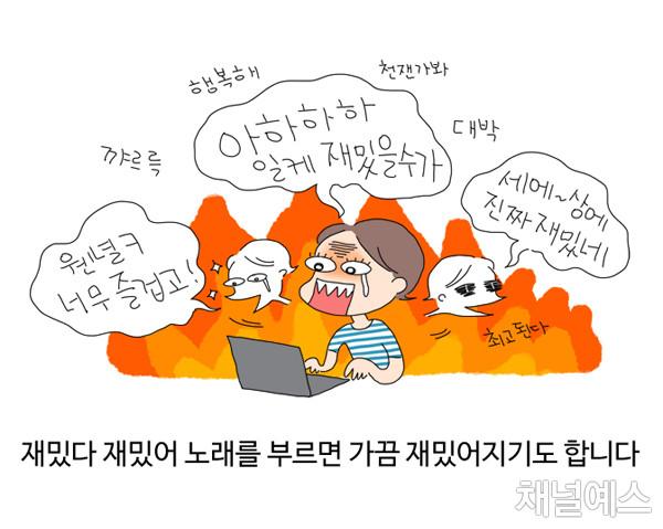 신예희의 프리랜서 생존기_4회 그림.jpg