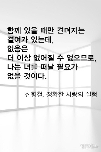 크기변환_신형철.jpg