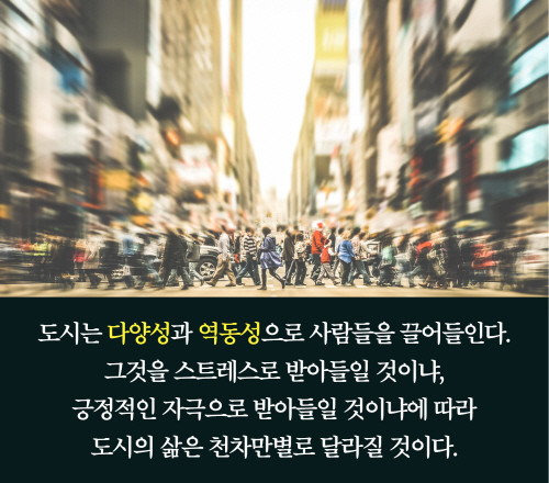 도시_카드뉴스_399.jpg