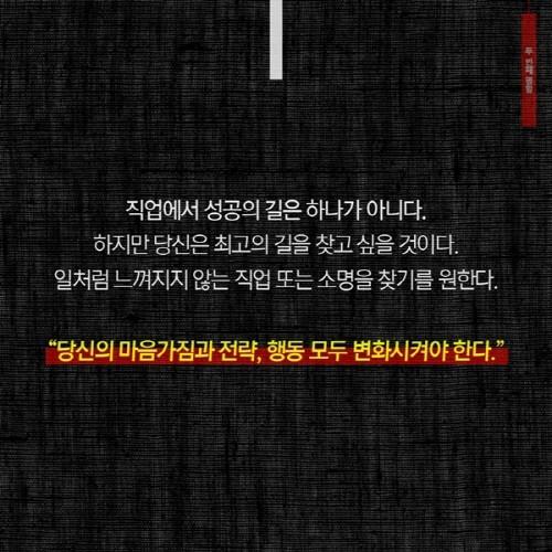 두번째명함_문화산책3.jpg