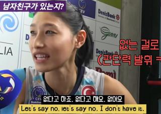 [셀럽의 영어 스타일] 김연경 선수의 메다꽂는 영어 | YES24 채널예스