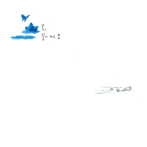 물이되는꿈카드뉴스5.jpg