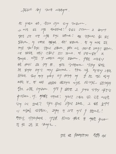 손편지.png
