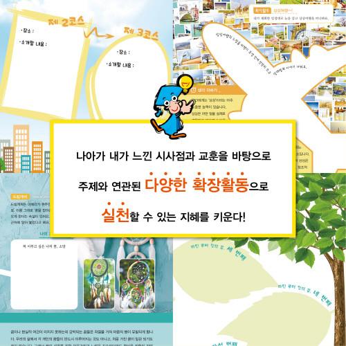 10_카드뉴스(하브루타실습시리즈).jpg