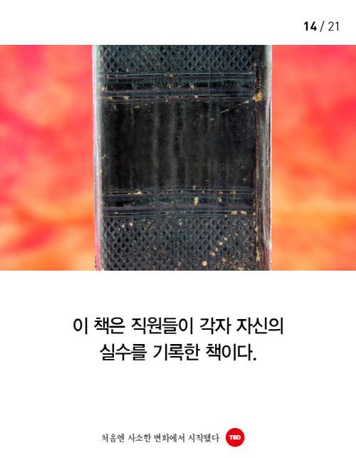 사소한결정_이카드14.jpg